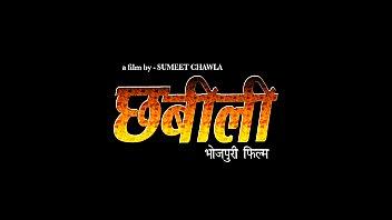 preeti shukla in chhabilee hot bhojpuri movie trailer.