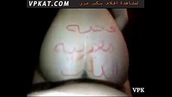sex arab maroc mekn&egrave_s