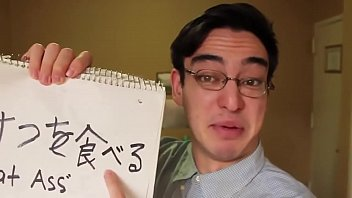 filthy frank i eat ass japanese.