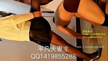 chinese femdom 1483