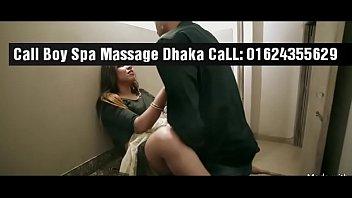 dhaka call boy play boy spa.