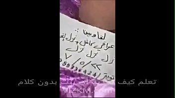 sharmoota fucking big ass anal sex arabic saudi.