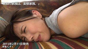 memori shizuku - the husband&#039_s family is the.