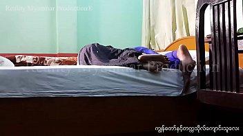 myanmar public agent : me and.