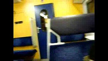 train public