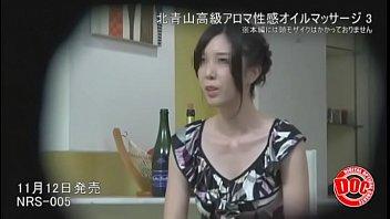 kita-aoyama high class aroma oil fucking.
