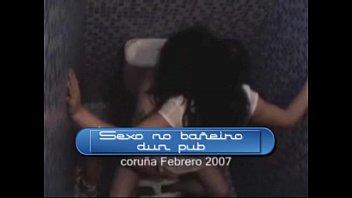 carlos e sonia fodendo no ba&ntilde_eiro