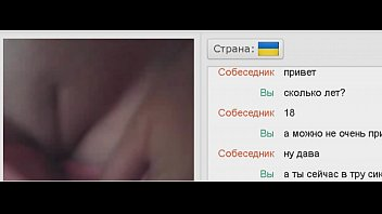 ukrainian girl 18  omegle chatroulette show pussy.