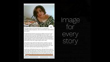 kamvasna sex stories app