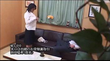 secret backdoor deal...don&#039_t tell my husband yuki maeda (alias)
