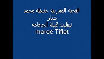morocco - 9hab maroc