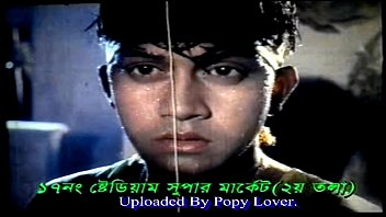 bangla movie rain song by popy  পপি.