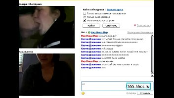 mature russian couple in the chat, -  real.cam444.com