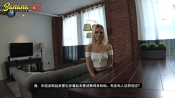 blonde alex grey get fucked by asian guy.
