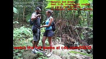 jungle fever part 1 natalia and arami -.
